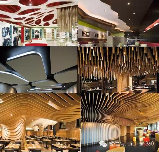 吊顶设计,不允许未做顶部处理的敞开式天花设计; 鼓励所有商铺创造出